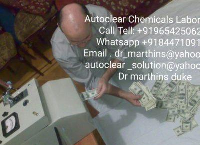 AutomaticCleaningMachine1556611068