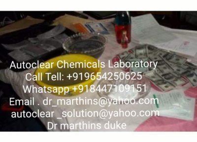 SuperAutomaticSsdSolution(3)1556611067